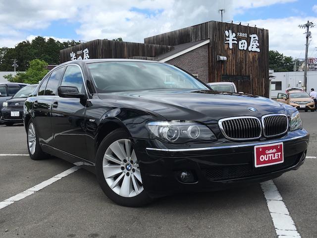 BMW 7シリーズ 7シリーズ (検30.8)