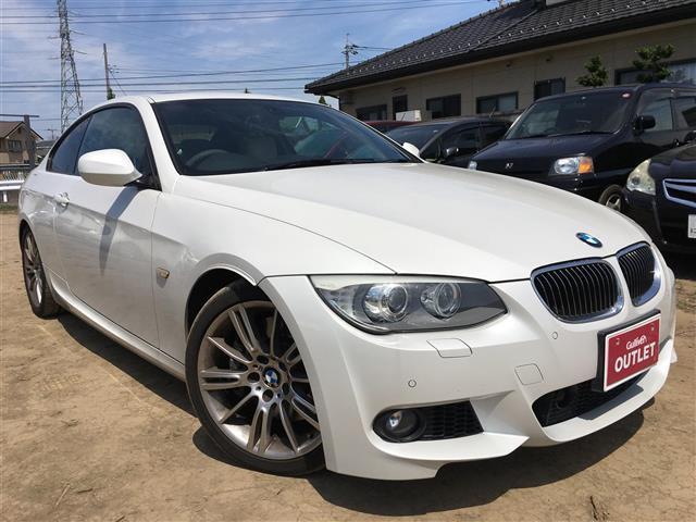 BMW 3シリーズ 3シリーズ Mスポーツパッケージ (なし)