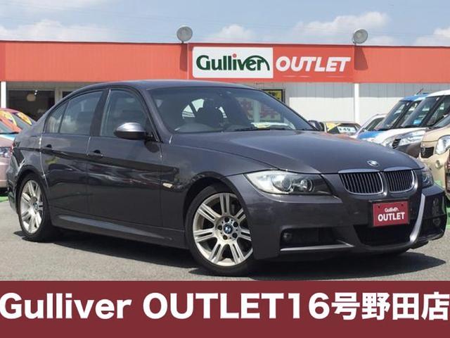 BMW 3シリーズ 325i Mスポーツパッケージ ワンオーナー ...