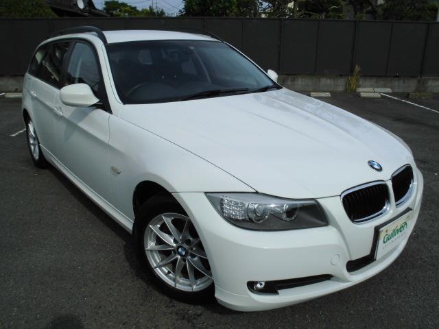 BMW 3シリーズ 3シリーズ ツーリング (検31.2)