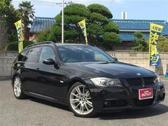 BMW3シリーズ ツーリング Mスポーツパッケージ ワンオーナー