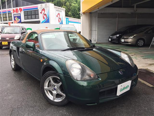 トヨタ V エディション