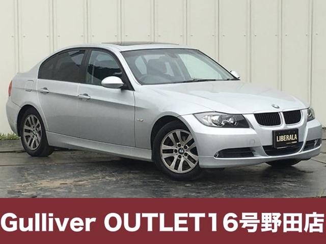 BMW 320iハイラインパッケージ サンルーフ 黒革 ナビ ETC