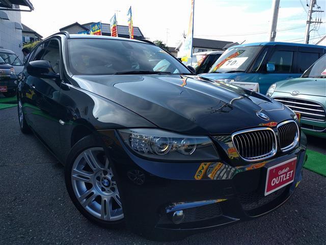 BMW 3シリーズ 3シリーズ ツーリング Mスポーツ (検29.12)