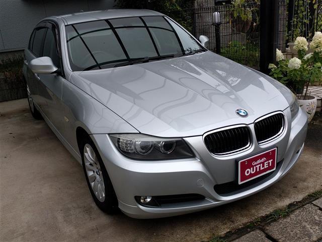 BMW 3シリーズ 3シリーズ (検30.7)