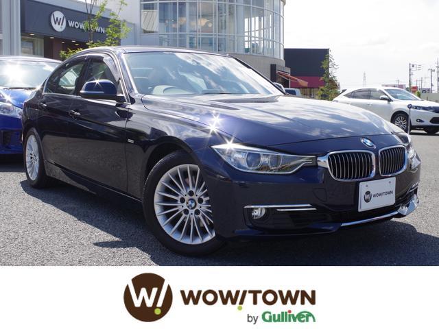 BMW 3シリーズ 320iラグジュアリー ナビTV Bカメラ コ...