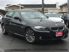 BMW3シリーズ ハイライン 純正HDDナビ ETC HID