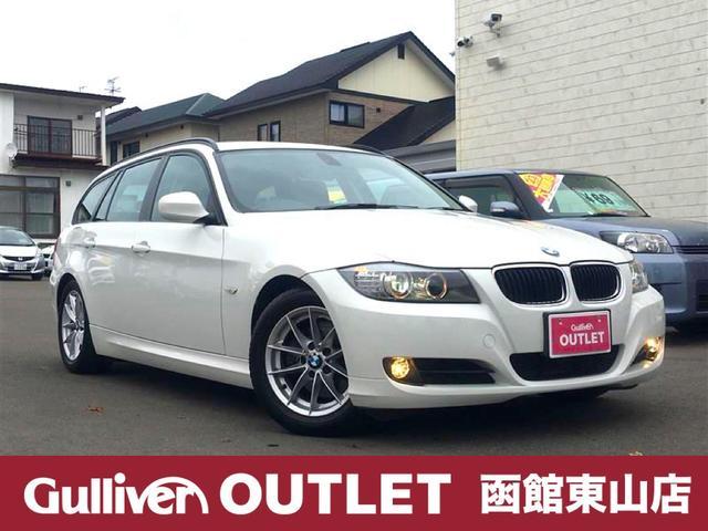 BMW 3シリーズ 3シリーズ ツーリング ワンオーナー HDDナ...