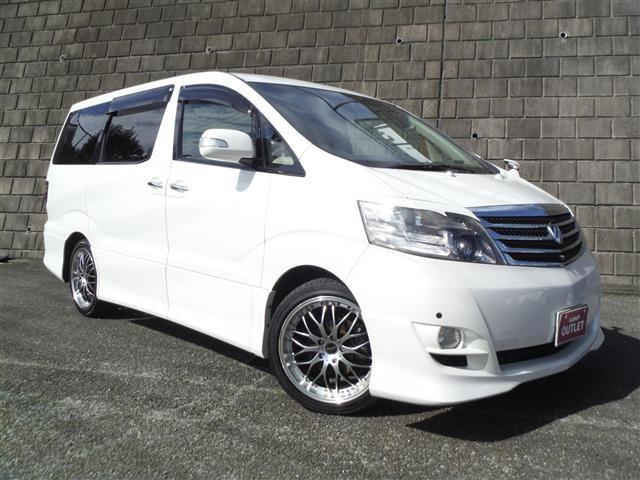 トヨタ MS プライムセレクション