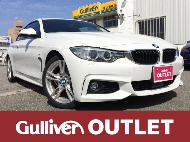 BMW 4シリーズ 4シリーズ クーペ Mスポーツ HDDナビ D...