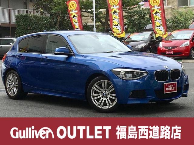 BMW 1シリーズ 純HDDナビ DVD再可 ETC Bカメラ 前...