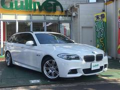BMW5シリーズ ツーリング Mスポーツ ワンオーナー 革シート