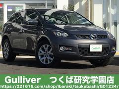 CX−711月23・24・25日 限 定 価 格