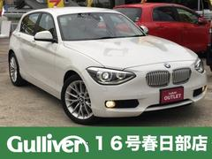 BMW1シリーズ ファッショニスタ