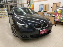 BMW5シリーズ Mスポーツ 本革シートサンルーフ 19インチAW