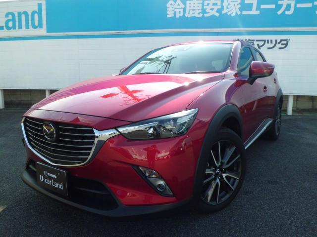 マツダ CX−3 XDツーリング 4WD (検30.12)