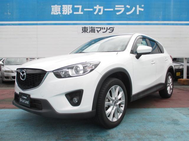マツダ CX−5 XD AWD Lパッケージ (車検整備付)