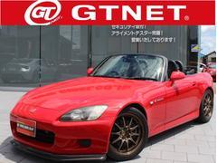 S2000ベースグレ−ド オーリンズ車高調 ガナドールマフラー
