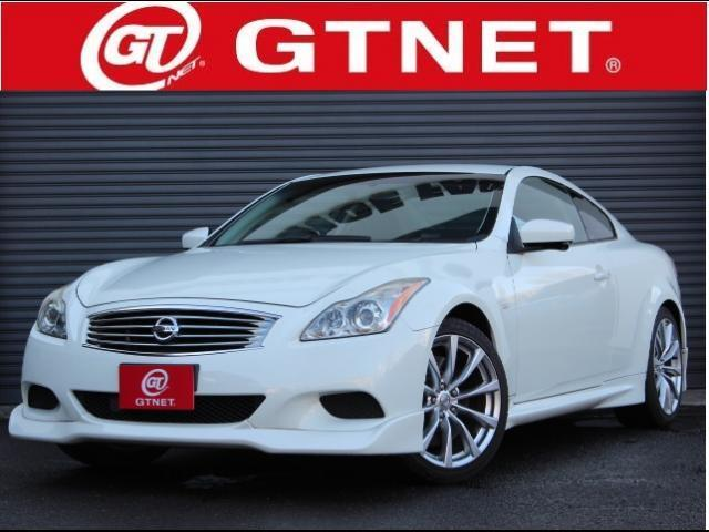 Photo of NISSAN SKYLINE 370GT TYPE S / used NISSAN