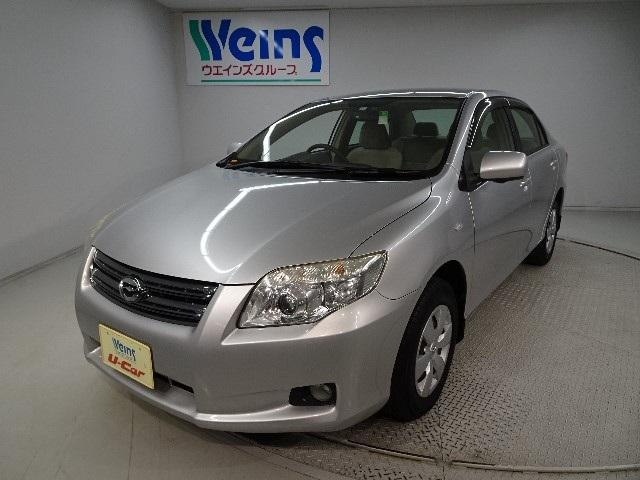 Photo of TOYOTA COROLLA AXIO X SPECIAL EDITION / used TOYOTA