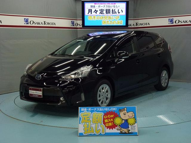 トヨタ G 5人 SDナビ フルセグ LED 2年保証 期間セール