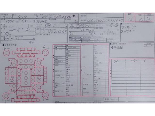 メルセデス・ベンツ M・ベンツ C200コンプレッサー