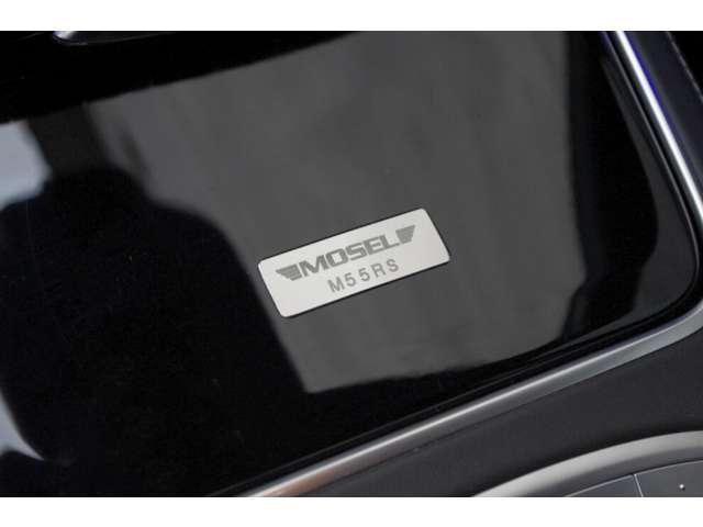 メルセデス・ベンツ M・ベンツ S550ロング MOSEL M55RS