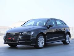 アウディ A3スポーツバックe−トロンLEDヘッドライトパッケージ 認定中古車