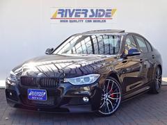 BMWアクティブハイブリッド3 Mスポーツ フルエアロ20AW