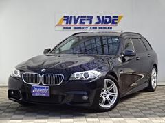 BMW523iツーリングMスポーツ純正ナビ純18インチアルミHID