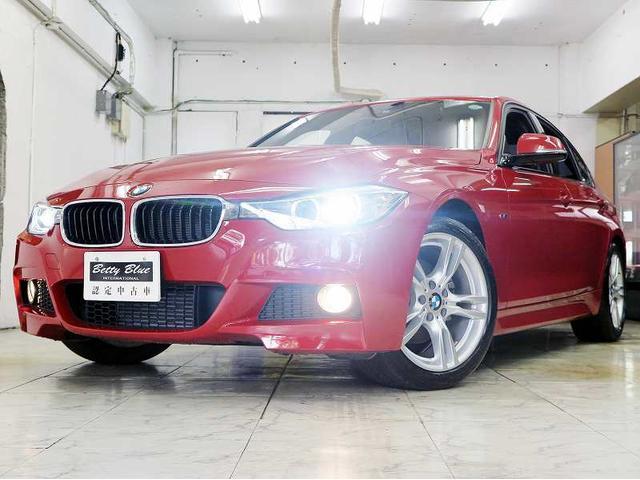 BMW bmw 3シリーズツーリング 320d ブルーパフォーマンス mスポーツ : car.biglobe.ne.jp
