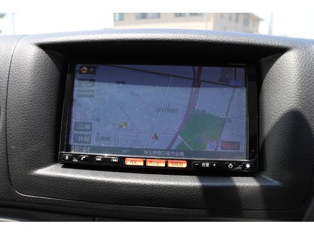 プレミアムGX 2,0G 2WD 5ナンバー乗用登録(16枚目)