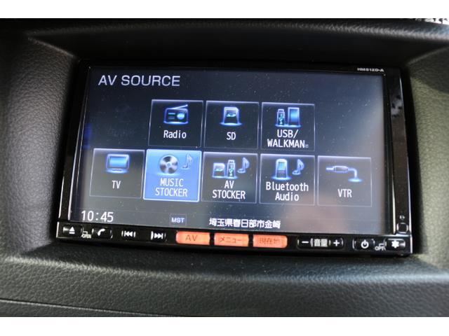 プレミアムGX 2,0G 2WD 5ナンバー乗用登録(17枚目)