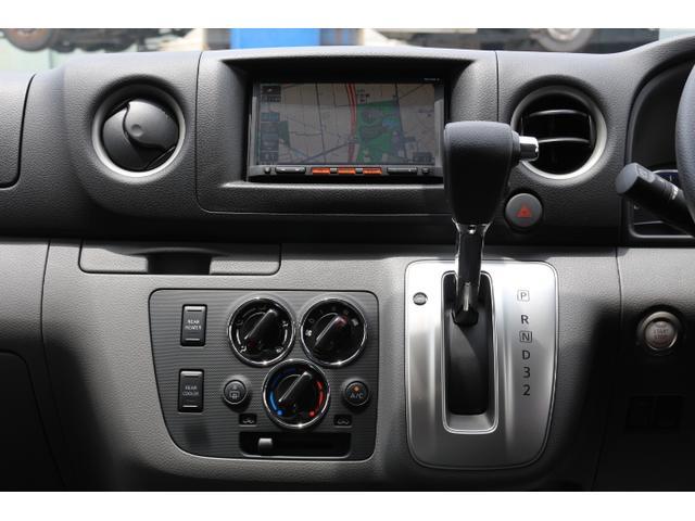 プレミアムGX 2.0G 2WD 5ナンバー乗用登録(12枚目)