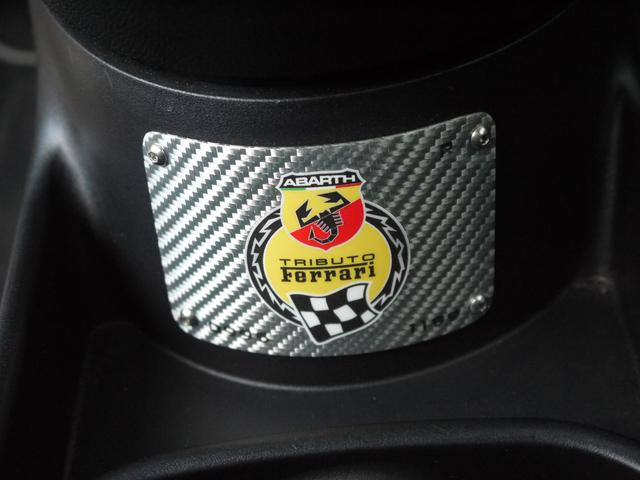 アバルト アバルト アバルト695 トリブートフェラーリ ベースグレード