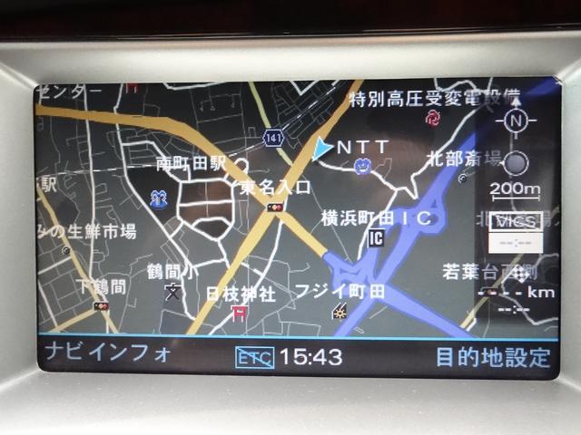 3メディアVICS対応DVDナビゲーションシステム!