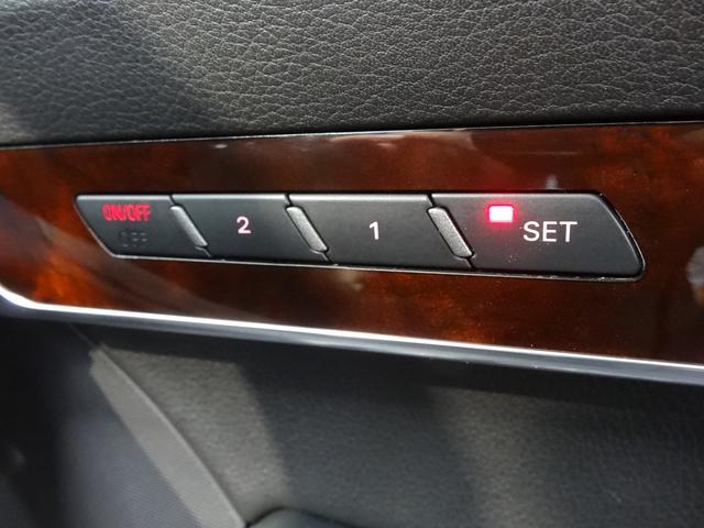 2名分のシートポジションを記憶するシートメモリー機能付き!