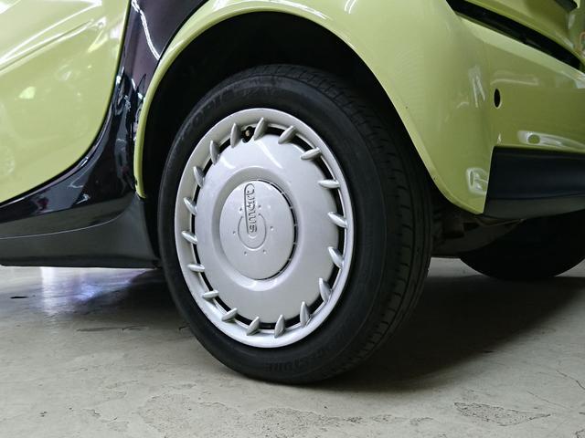 タイヤの目も十分残っています