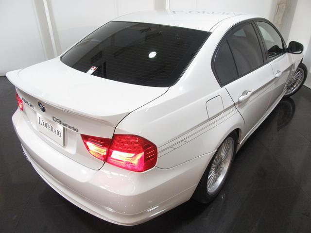 BMW bmwアルピナ d3 リムジン ビターボ : chukosya-ex.jp