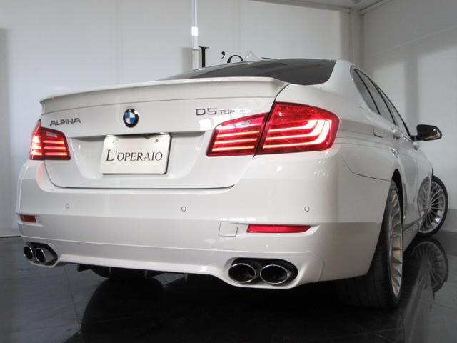 BMW bmwアルピナ d5 ターボ : chukosya-ex.jp