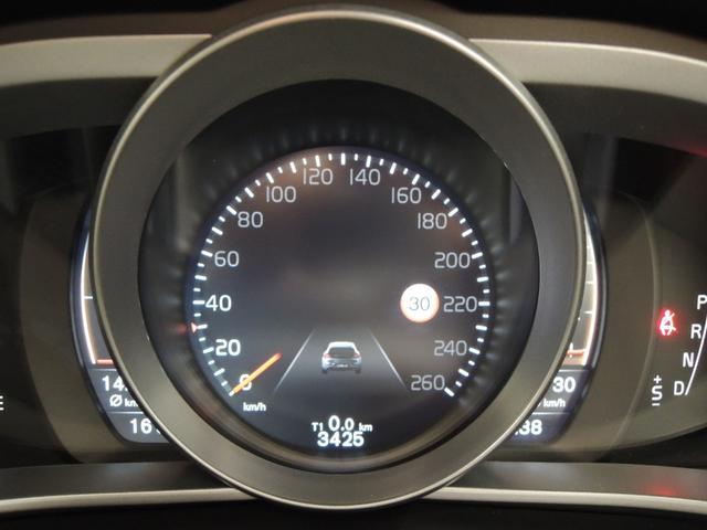 D4 モメンタム 後期型LEDヘッドライト 登録済み未使用車(16枚目)
