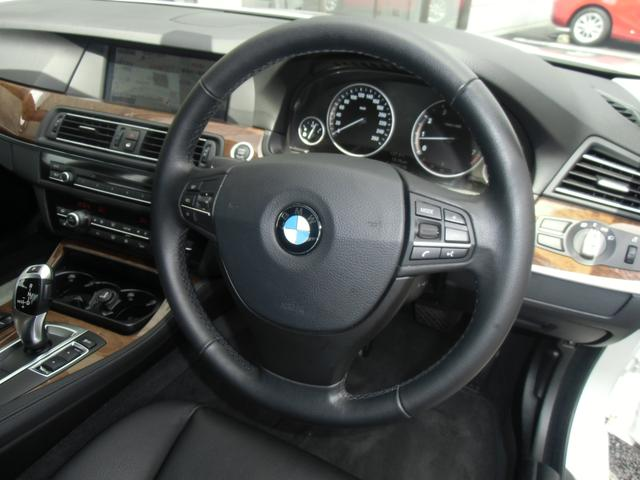 BMW BMW 523i ハイライン