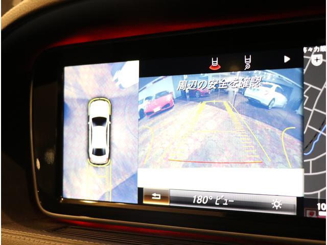 メルセデス・ベンツ M・ベンツ S550L AMG S65 ローダウン