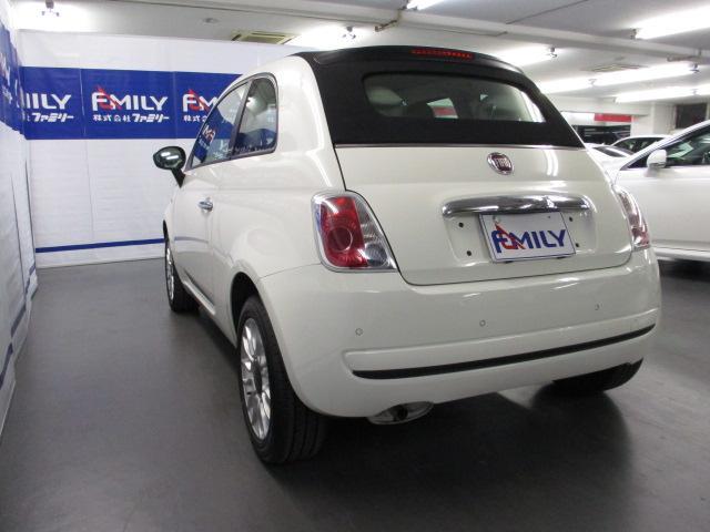 フィアット フィアット 500C 1.2 ポップ認定中古車