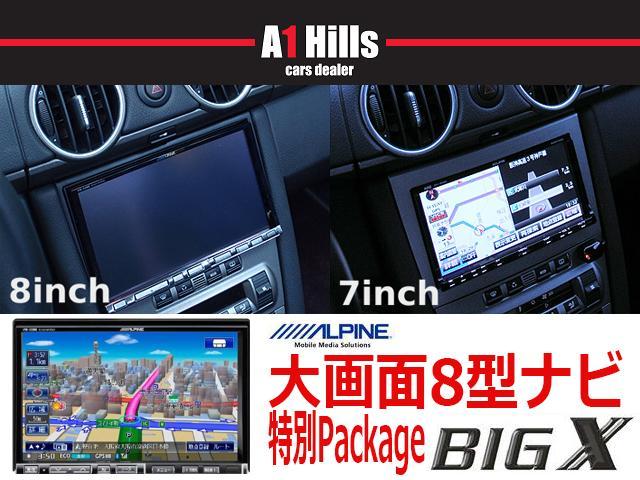 ☆A1 Hillsでは最新の『大画面8インチナビ』のお取付も可能です!最新ナビへ換装をお考えでしたらA1 Hillsにご相談下さい。もちろん通常の7インチナビへの換装も大歓迎です!お待ちしております