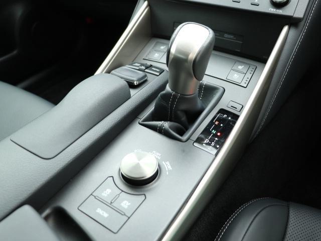 レクサス IS IS300h バージョンL