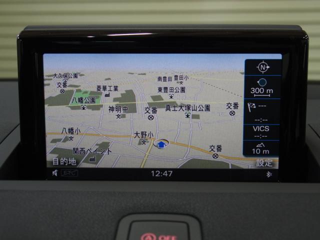アウディ アウディ A1 1.0TFSIスポーツ 1st edition 認定中古車