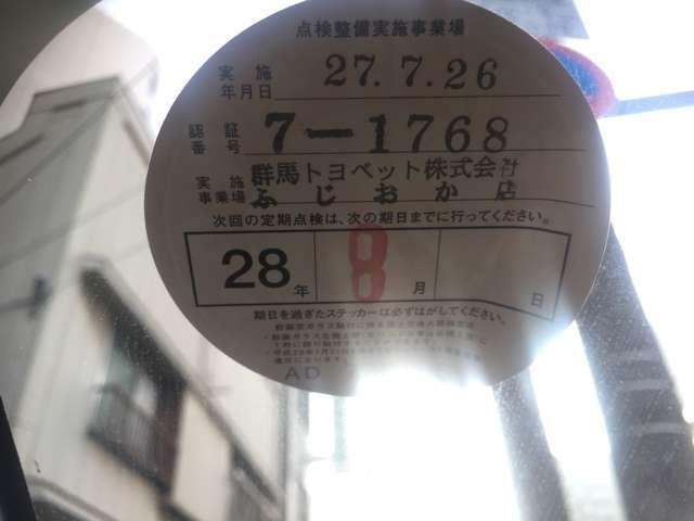 トヨタ プリウス G 保証書 取説 純正ナビBカメラ