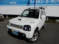 AZオフロード660 XC 4WD ワンオーナー 下取り車