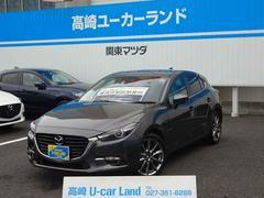 アクセラスポーツ15XD Lパッケ−ジ マツコネナビ BOSE 試乗車